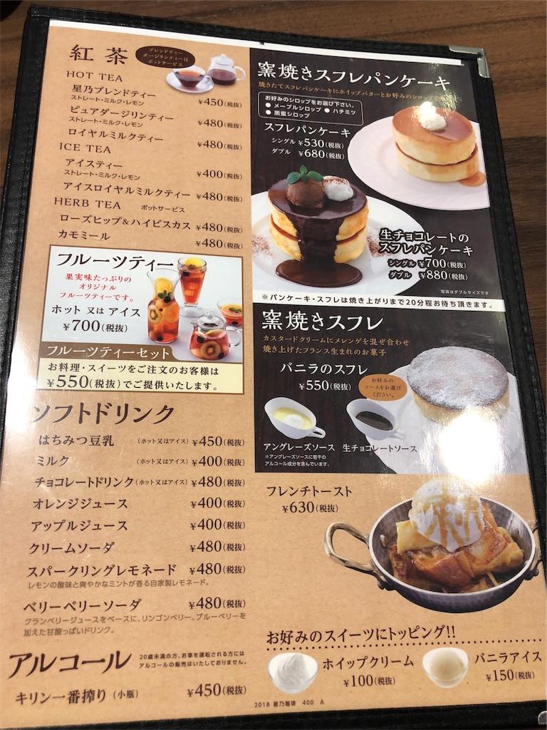 f:id:mochimochi8:20190121083052j:image