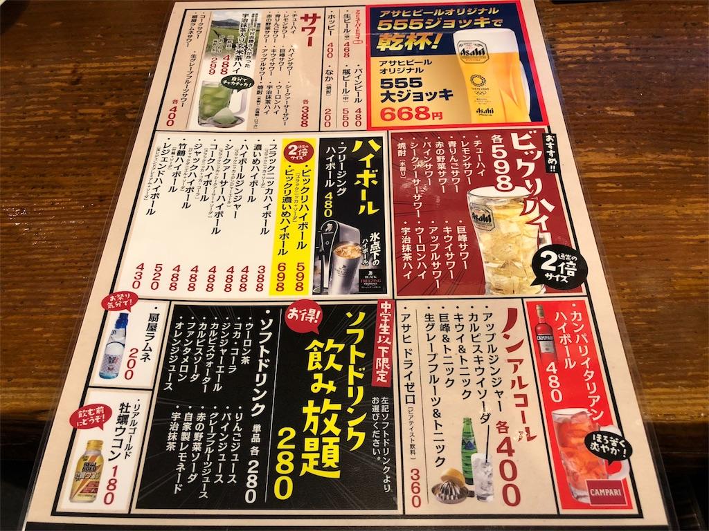 f:id:mochimochi8:20190303165852j:image