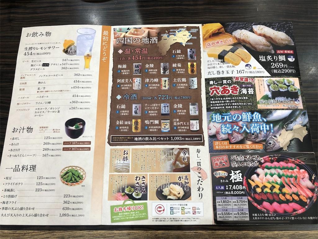 f:id:mochimochi8:20190310150602j:image
