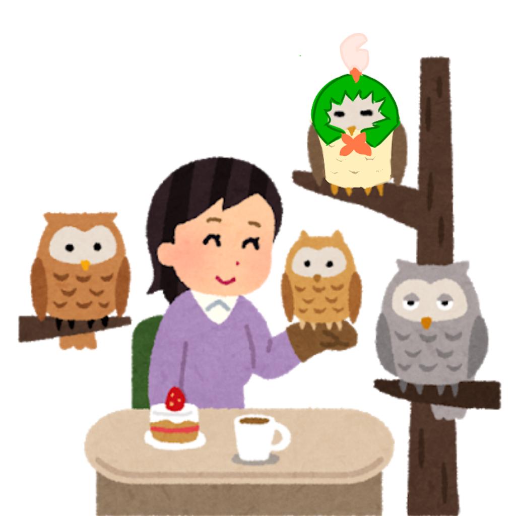 f:id:mochimochi_poke:20201031214226p:image