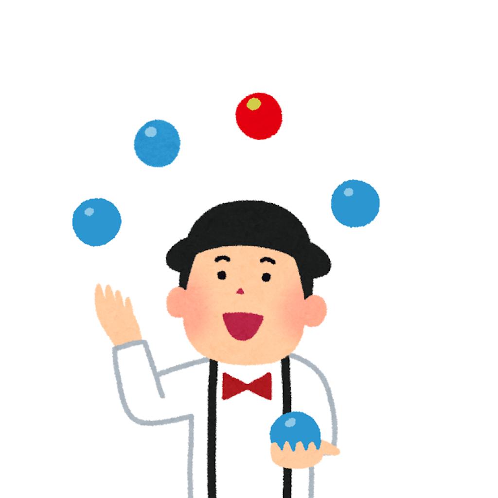 f:id:mochimochi_poke:20201101023306p:image