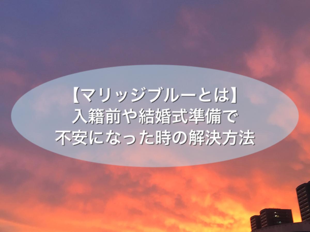 f:id:mochimochifreedom:20191209224724j:plain