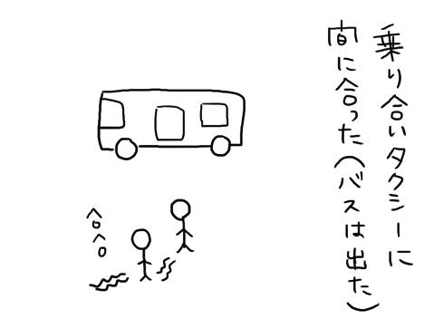 20130409230407
