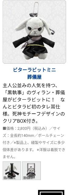 f:id:mochimochimoon:20190130000036j:plain