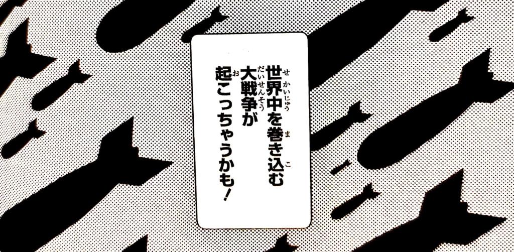 f:id:mochimochimoon:20190203061535p:plain