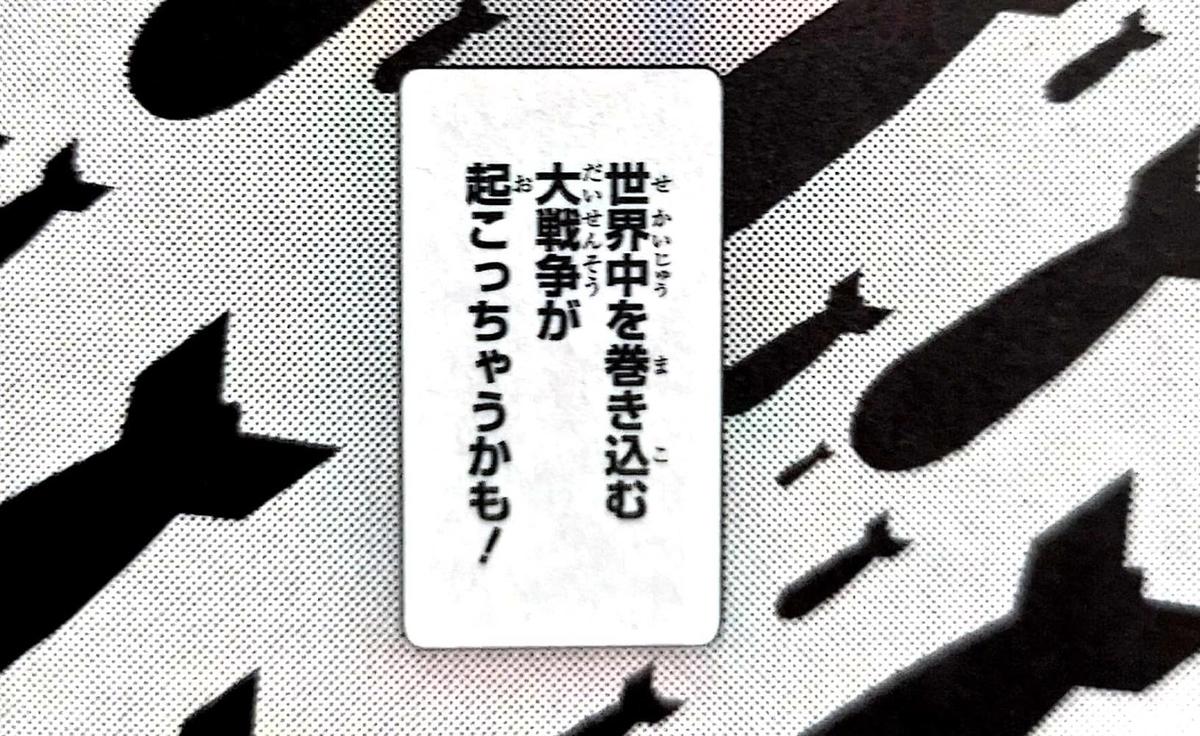 f:id:mochimochimoon:20190918043007j:plain