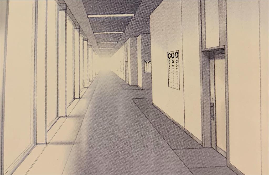 f:id:mochimochimoon:20201012013051j:plain