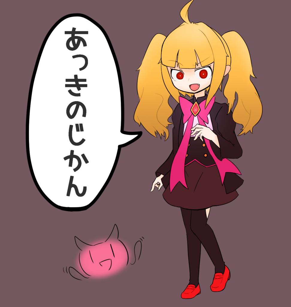 f:id:mochimochisakusaku:20160916231231p:plain