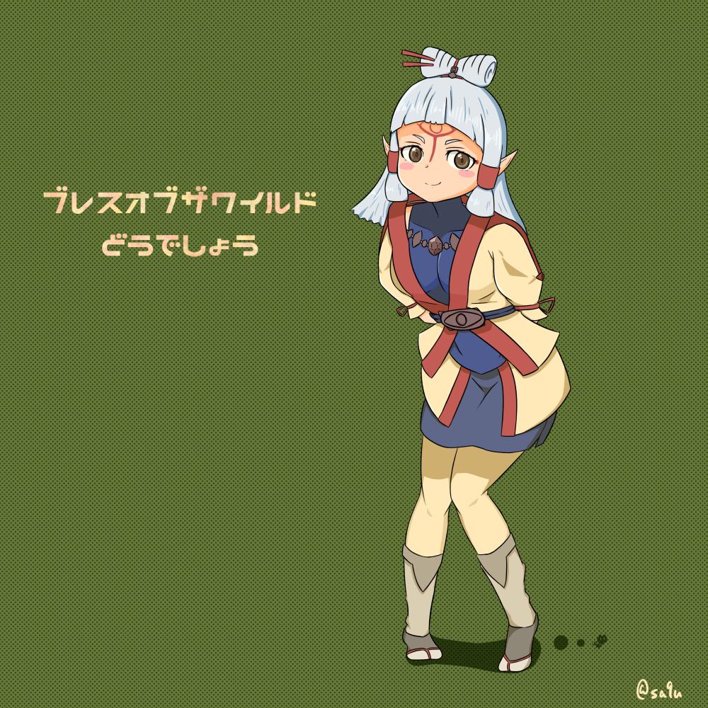 f:id:mochimochisakusaku:20170311203943p:plain