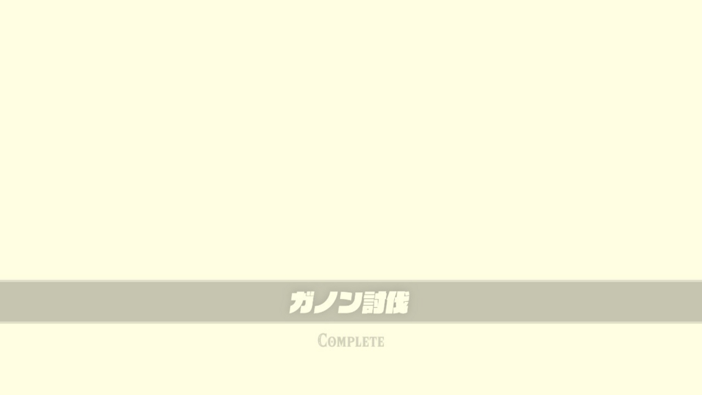 f:id:mochimochisakusaku:20170325193520j:plain