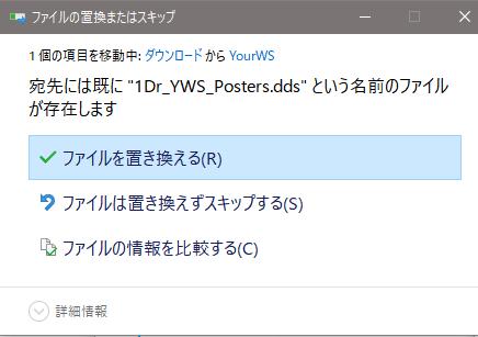 f:id:mochimochisakusaku:20170511230425p:plain