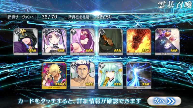Saku_wall07.png