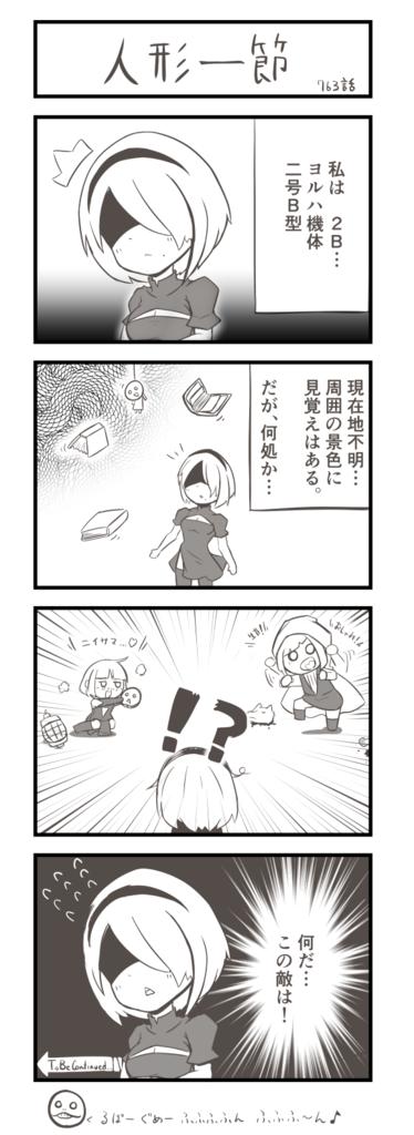 f:id:mochimochisakusaku:20170825020057p:plain