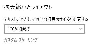 f:id:mochimochisakusaku:20171012212236p:plain