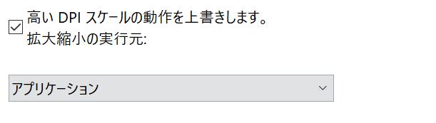 f:id:mochimochisakusaku:20171020204855p:plain