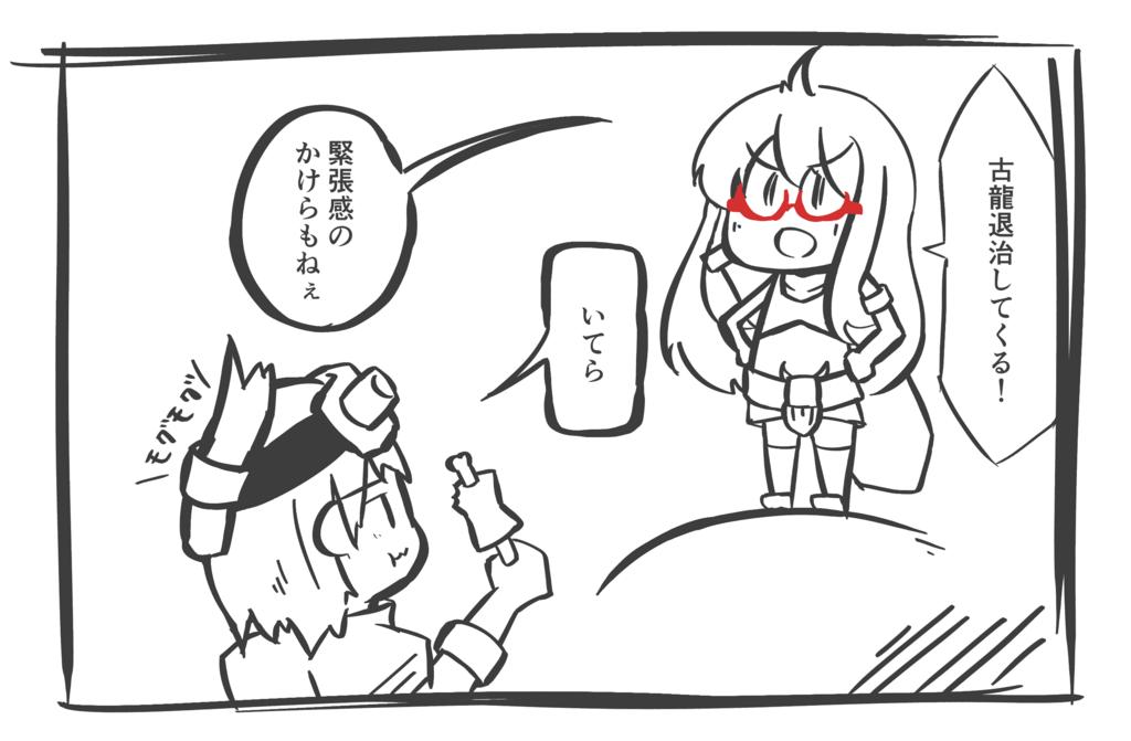 f:id:mochimochisakusaku:20180219001943p:plain