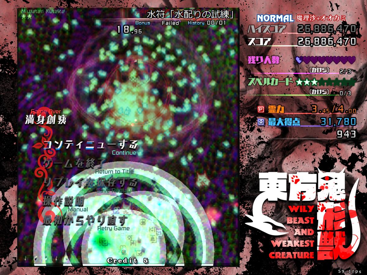 f:id:mochimochisakusaku:20190911223942p:plain