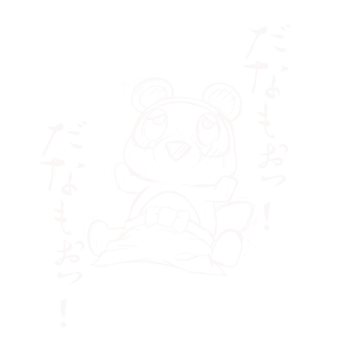 f:id:mochimochisakusaku:20200316221228p:plain