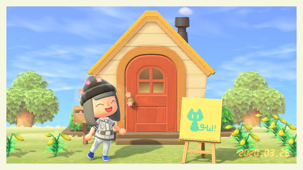 f:id:mochimochisakusaku:20200325235905j:plain