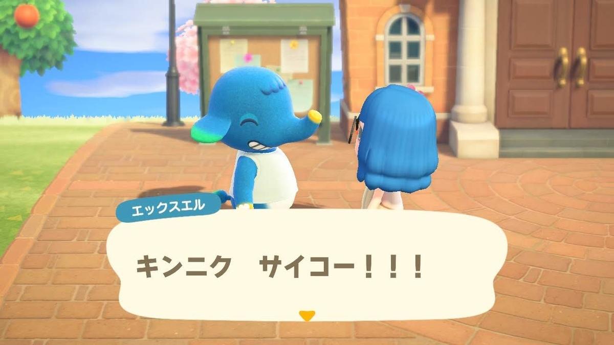f:id:mochimochisakusaku:20200401145511j:plain