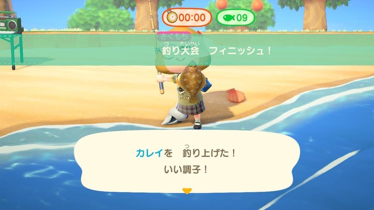 f:id:mochimochisakusaku:20200412002823j:plain