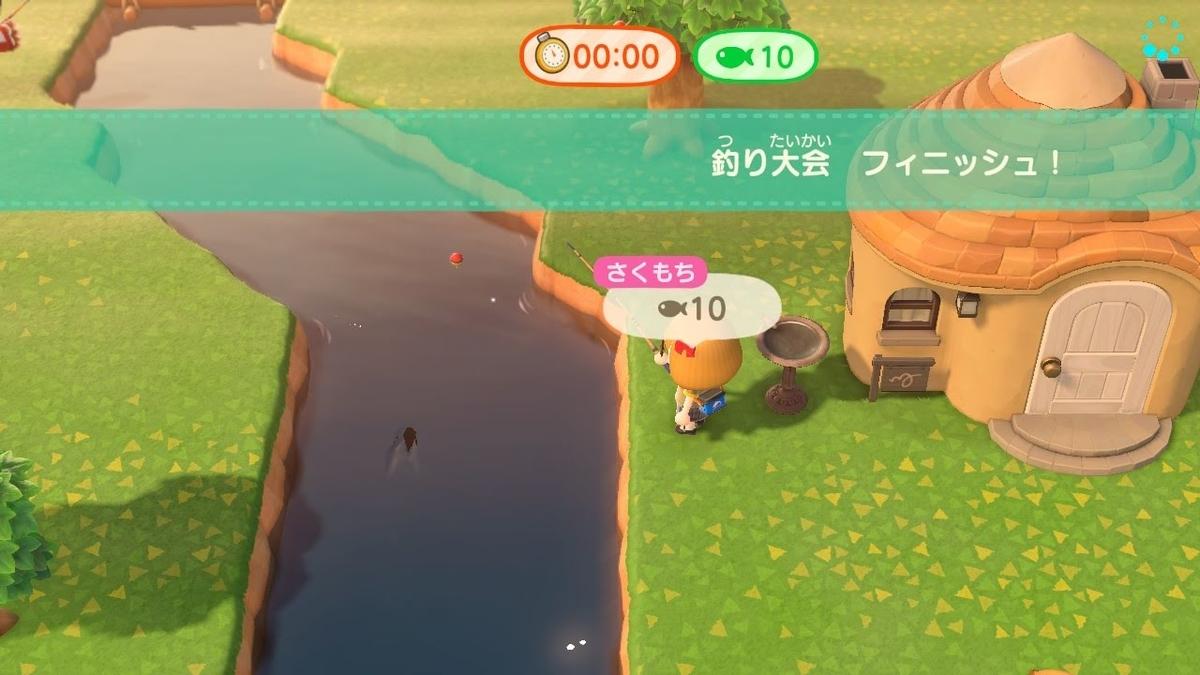 f:id:mochimochisakusaku:20200412002832j:plain