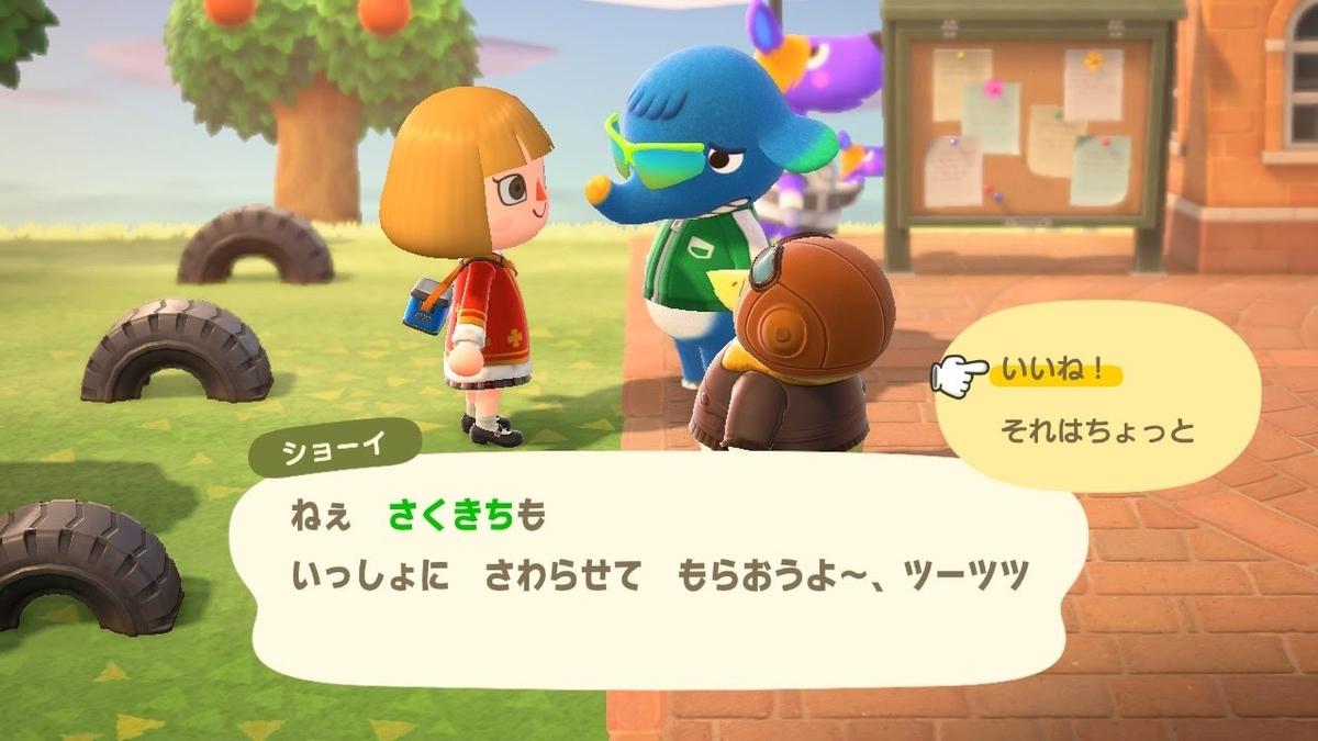 f:id:mochimochisakusaku:20200416210130j:plain