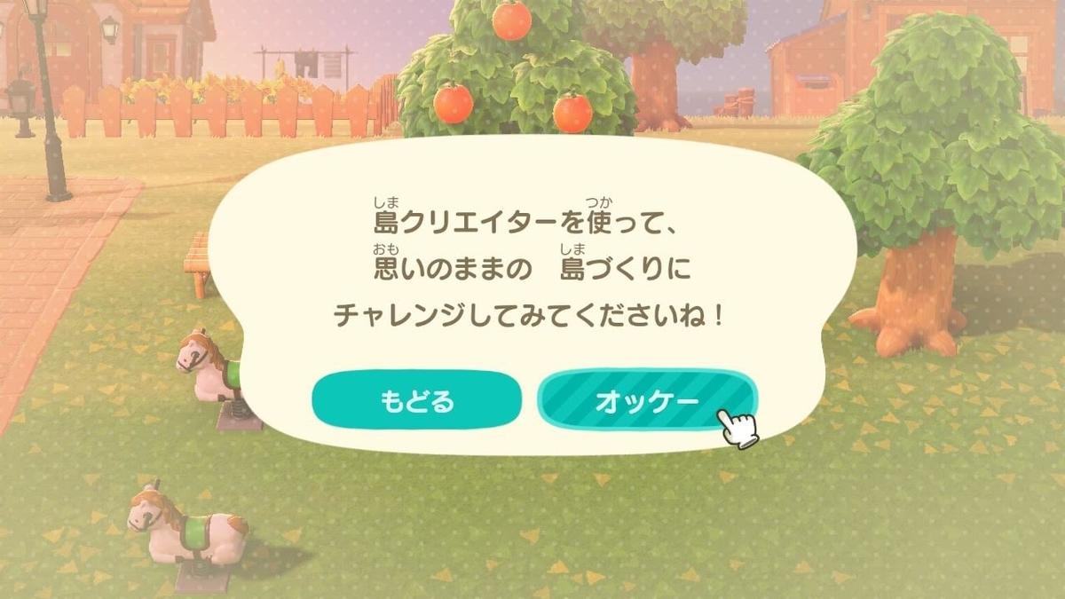 f:id:mochimochisakusaku:20200416212444j:plain
