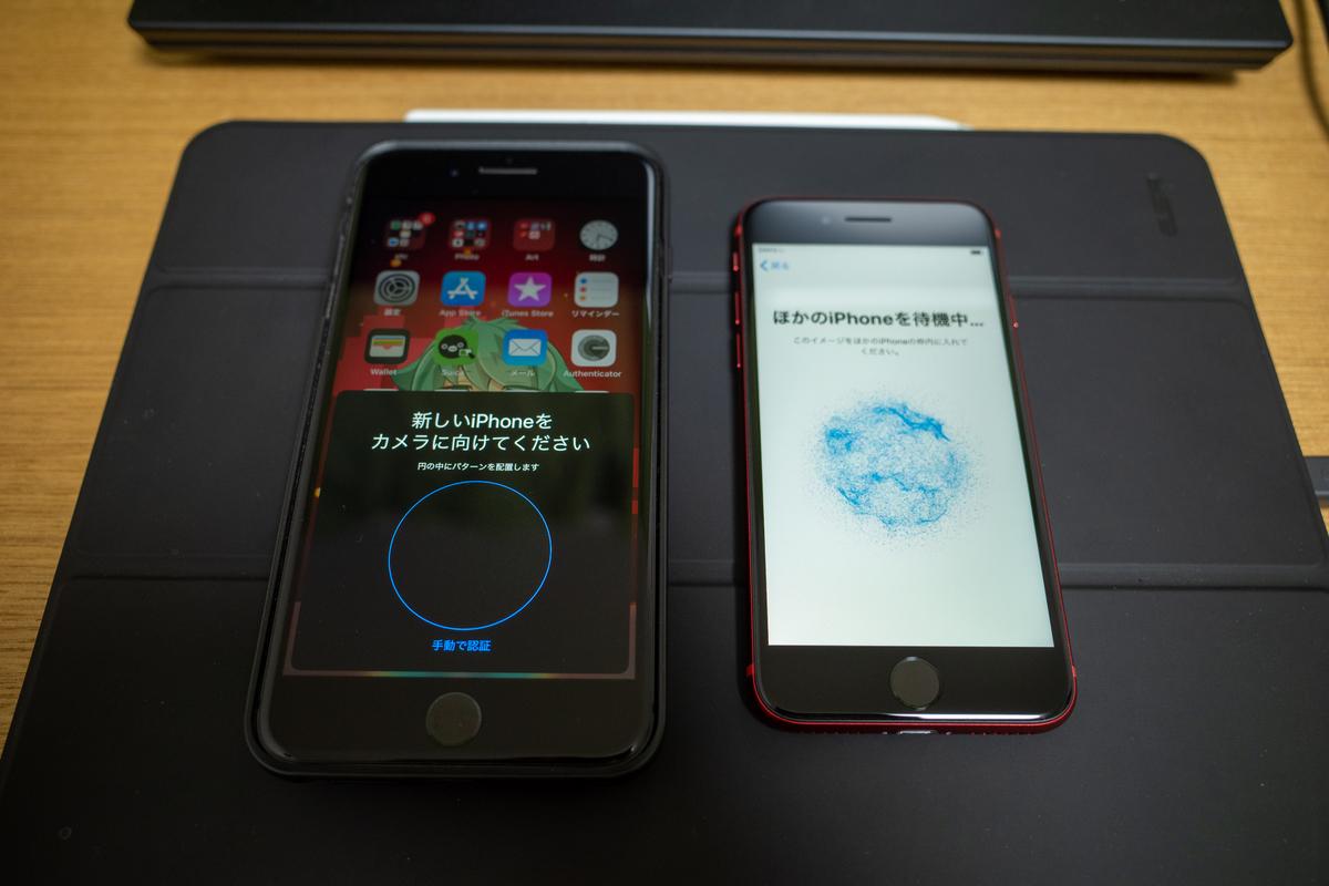 f:id:mochimochisakusaku:20200424194514j:plain
