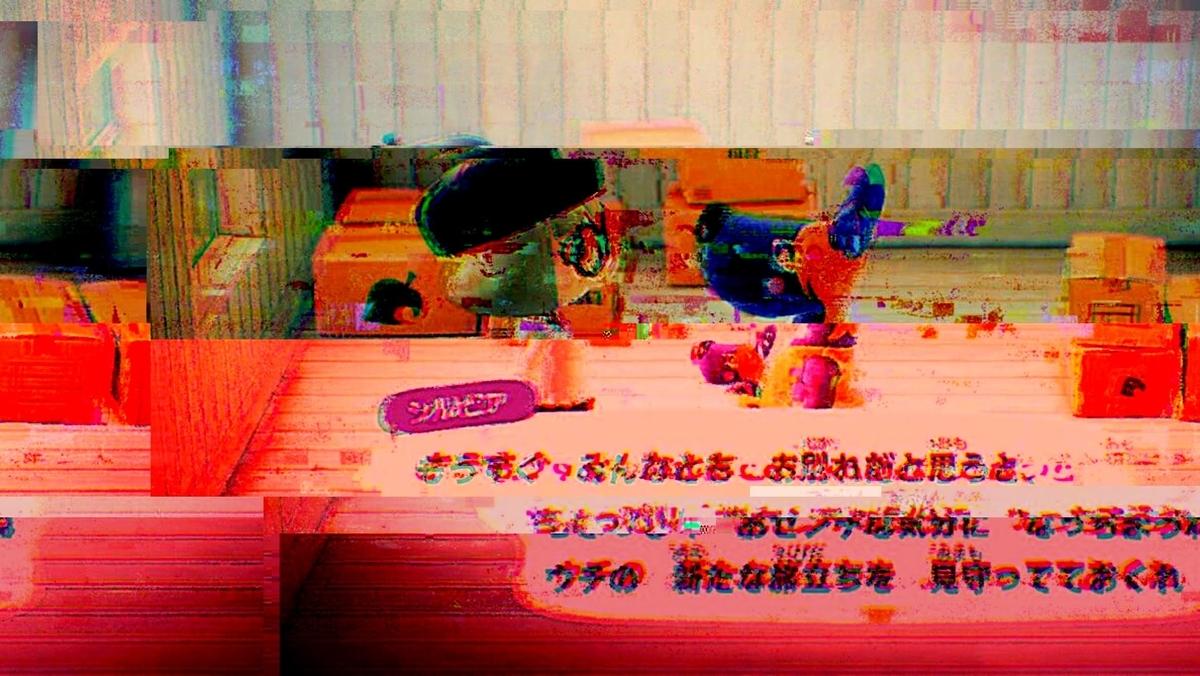 f:id:mochimochisakusaku:20200712190320j:plain