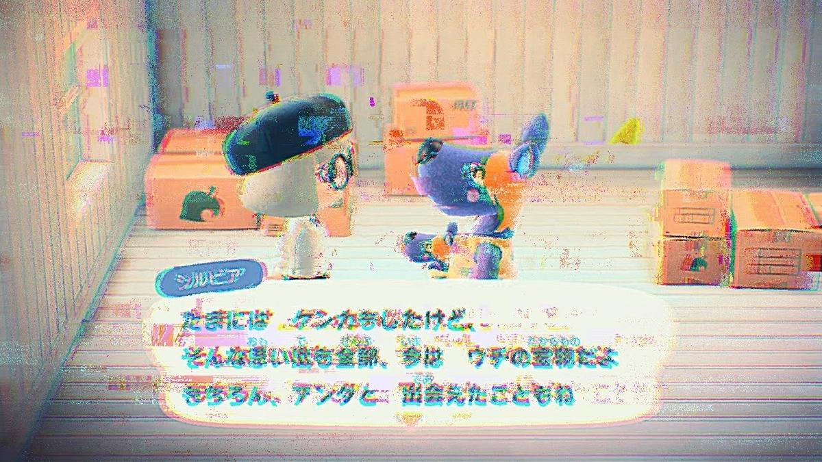 f:id:mochimochisakusaku:20200712190424j:plain