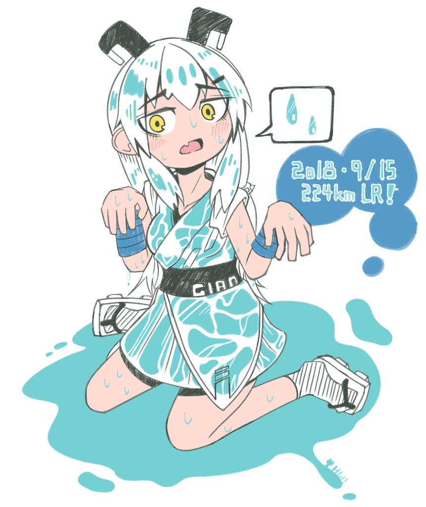 f:id:mochimochisakusaku:20200802212829p:plain