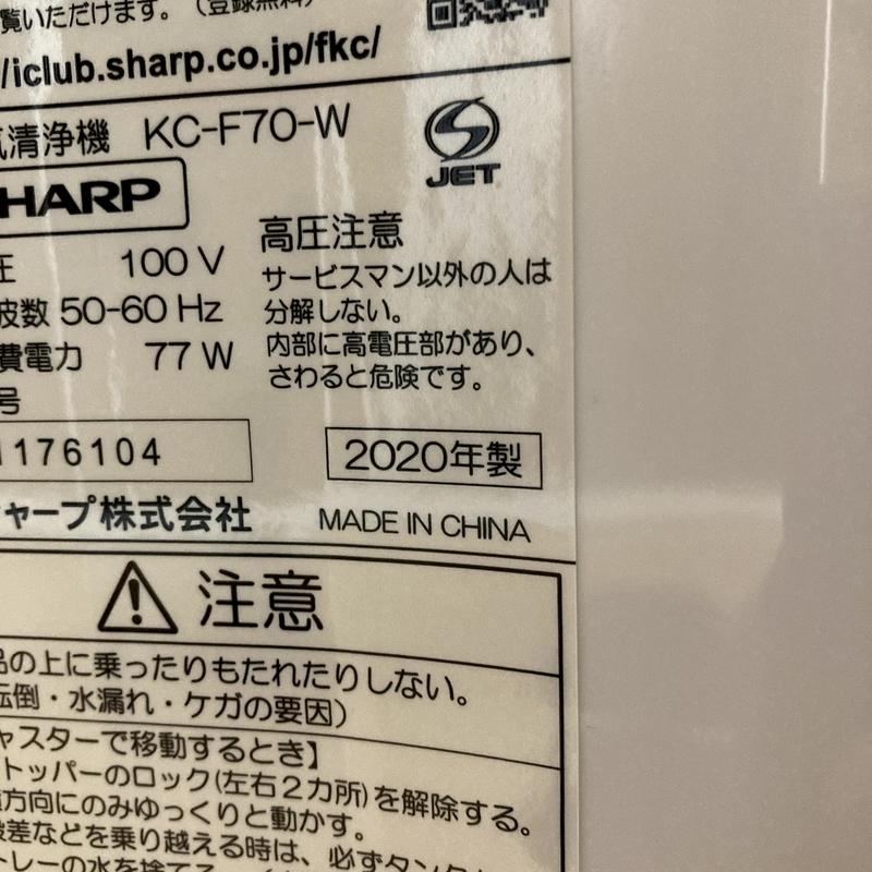 f:id:mochimochisakusaku:20201011174319j:plain