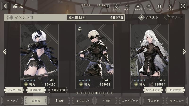 f:id:mochimochisakusaku:20210226225402p:plain