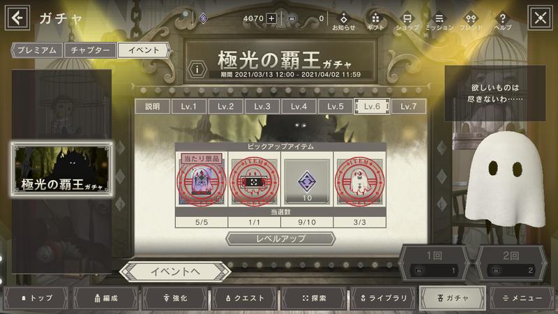 f:id:mochimochisakusaku:20210314232153p:plain