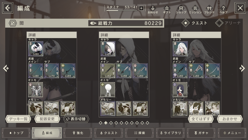 f:id:mochimochisakusaku:20210314234013p:plain