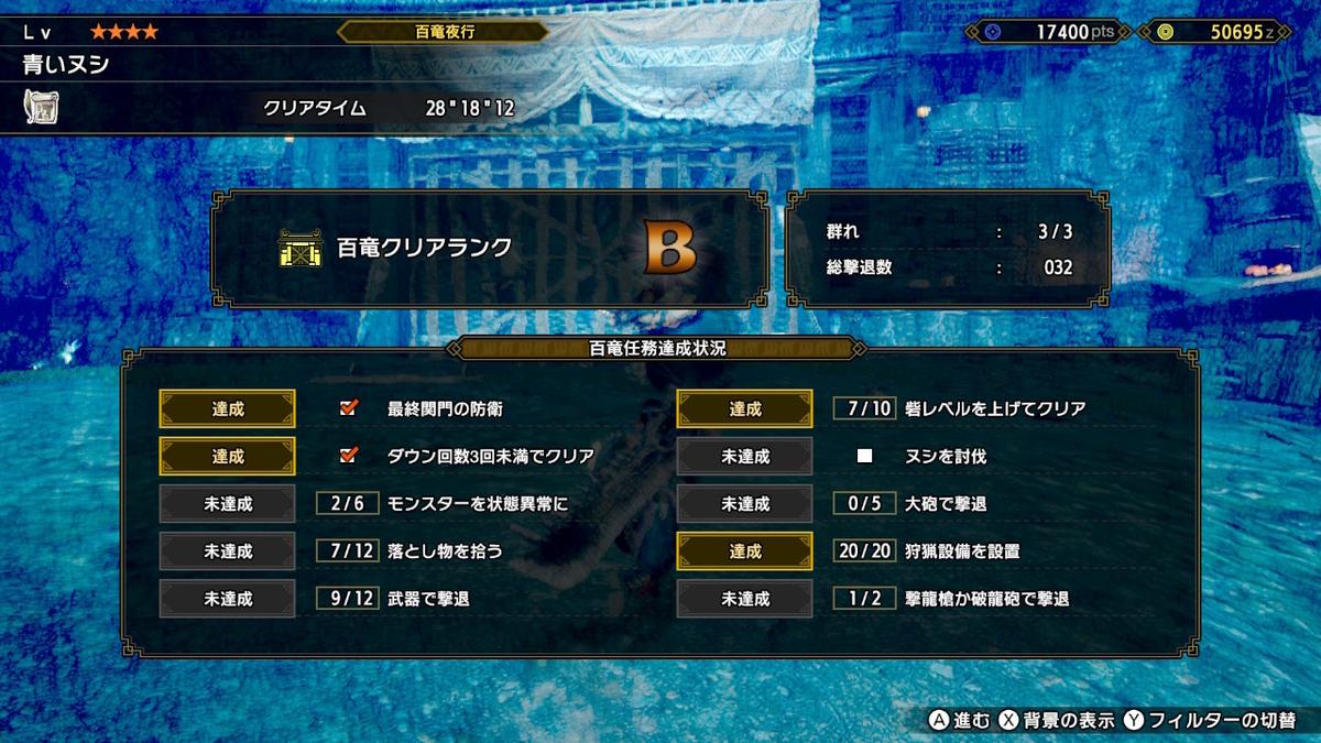 f:id:mochimochisakusaku:20210329002643j:plain