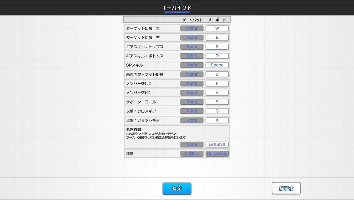 f:id:mochimochisakusaku:20210405181350j:plain