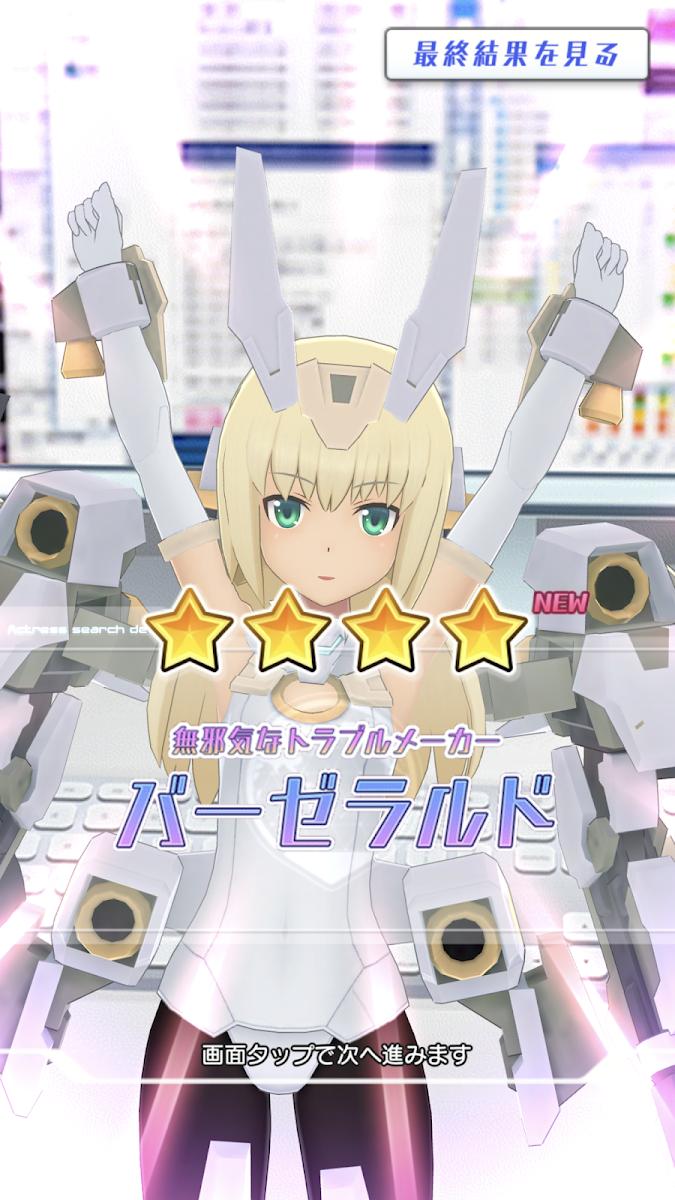 f:id:mochimochisakusaku:20210405181454p:plain