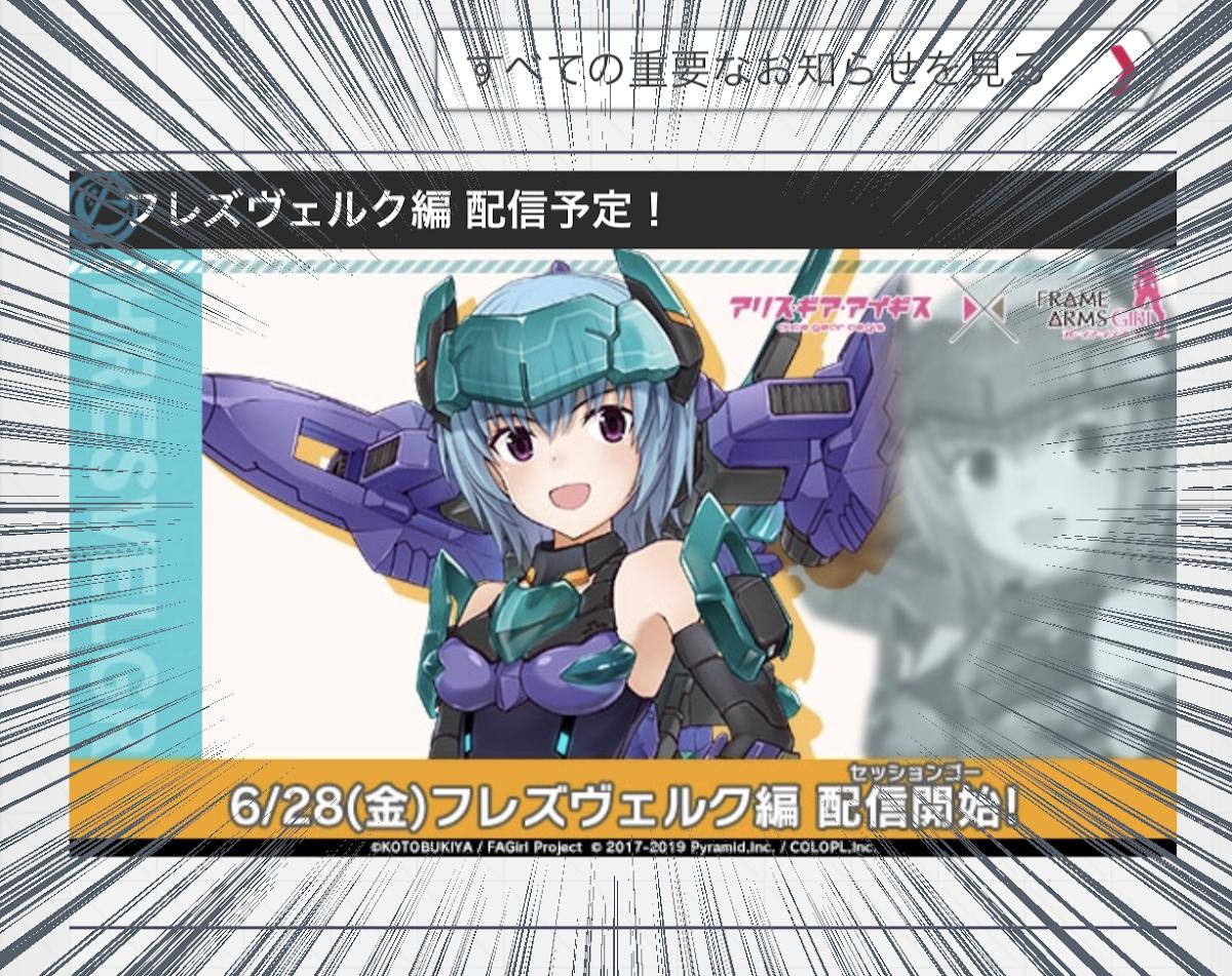 f:id:mochimochisakusaku:20210405181512p:plain
