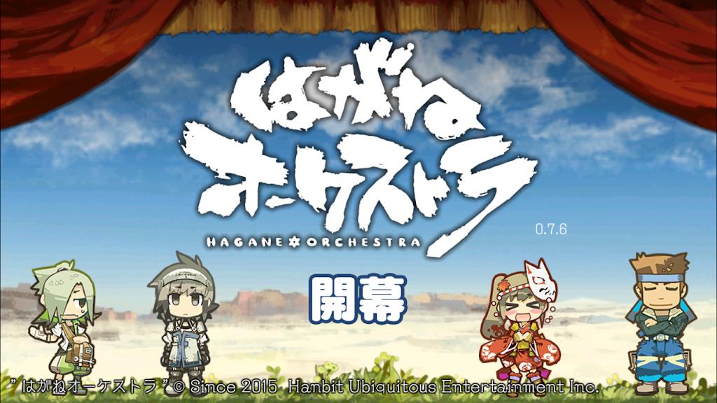 f:id:mochimochisakusaku:20210405184110p:plain