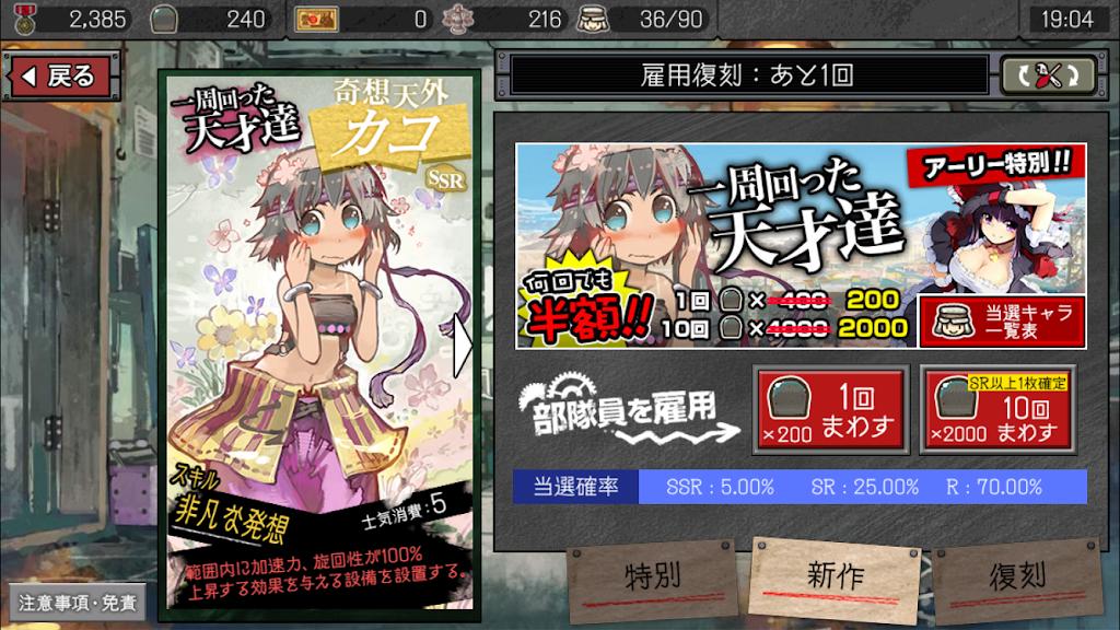f:id:mochimochisakusaku:20210405184210p:plain
