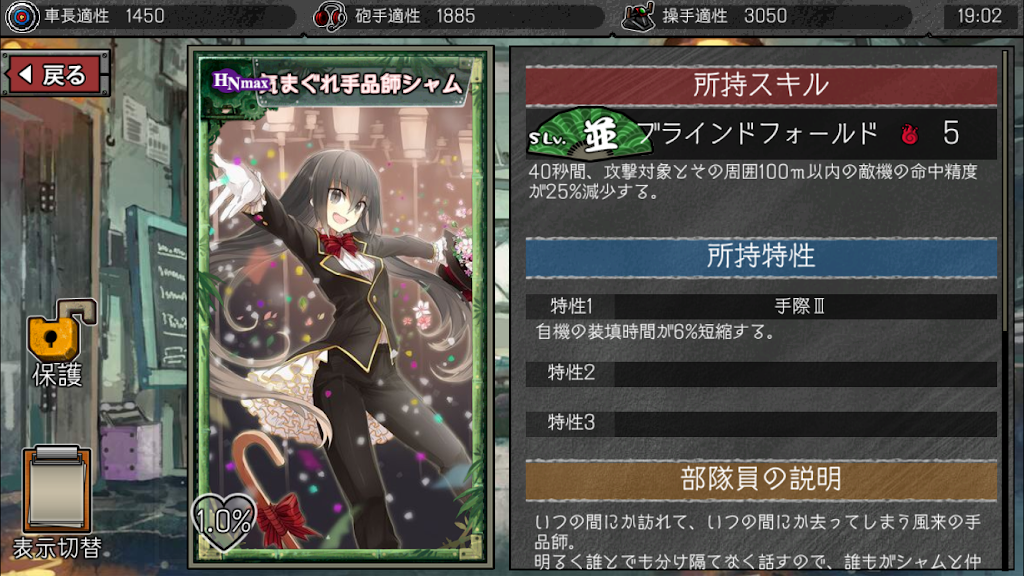 f:id:mochimochisakusaku:20210405184246p:plain
