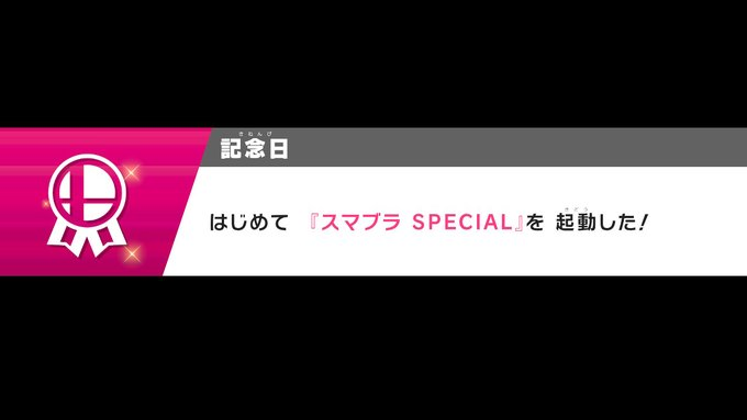 f:id:mochimochisakusaku:20210405190052j:plain