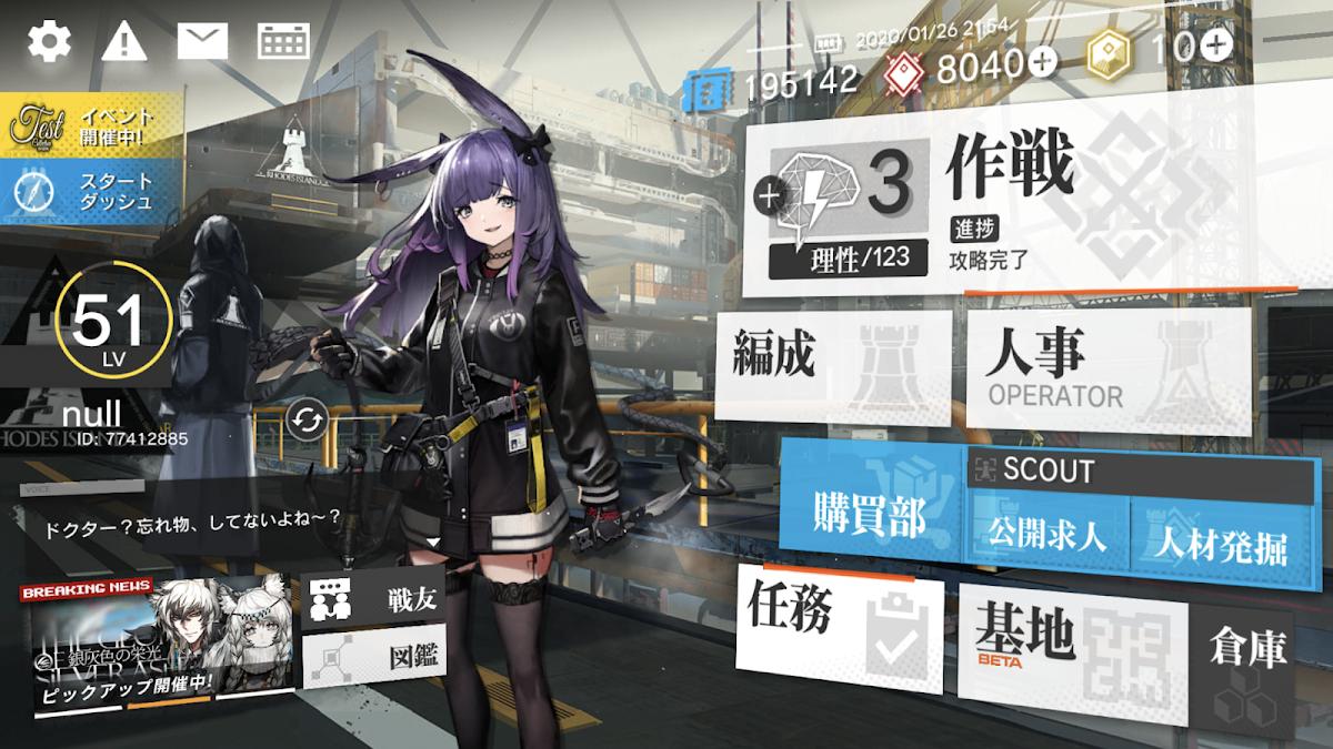 f:id:mochimochisakusaku:20210407233018p:plain
