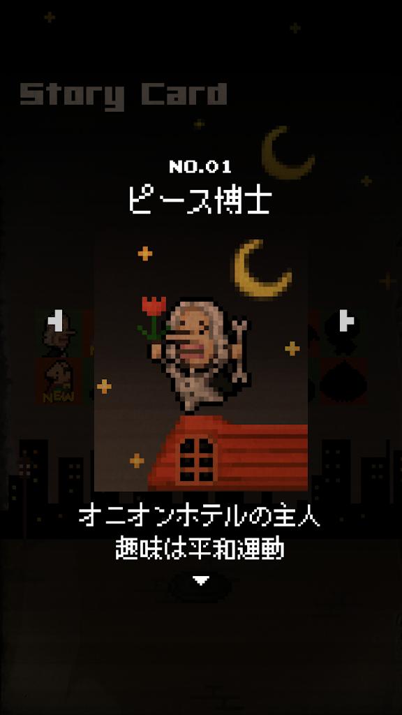 f:id:mochimochisakusaku:20210416012728p:plain