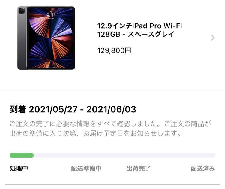 f:id:mochimochisakusaku:20210502183614j:plain