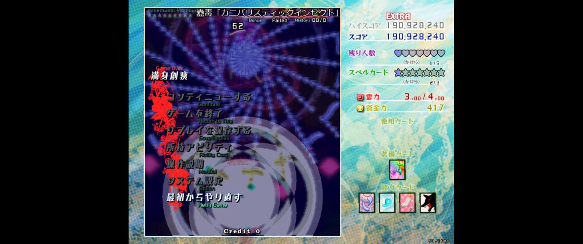 f:id:mochimochisakusaku:20210505213127p:plain