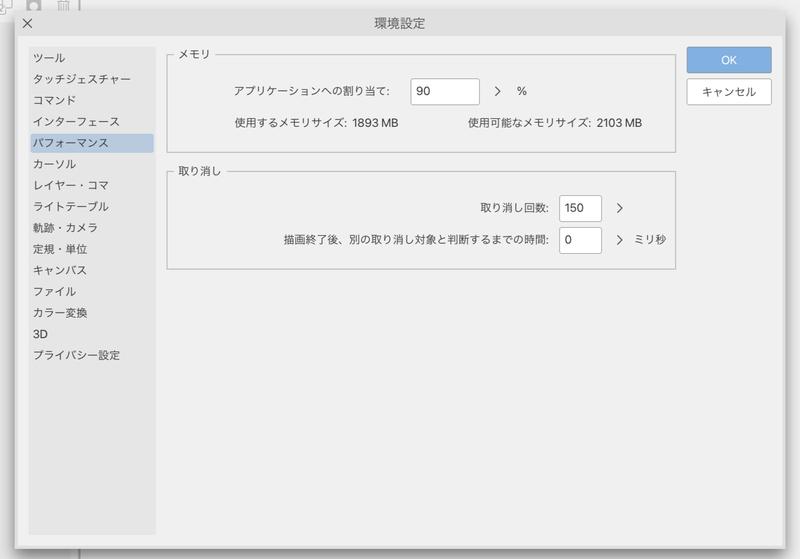 f:id:mochimochisakusaku:20210530190708p:plain