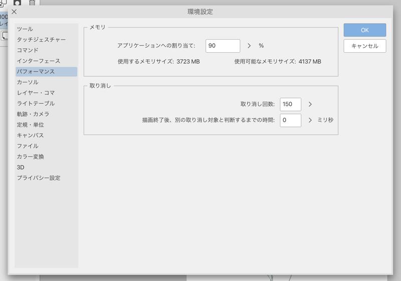 f:id:mochimochisakusaku:20210530190714p:plain
